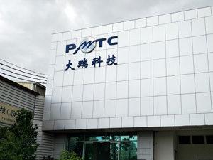 PMTC Facility